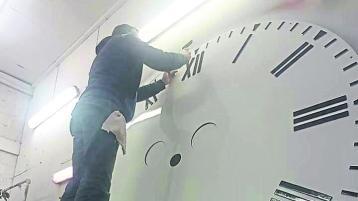 Clock in Ballyshannon