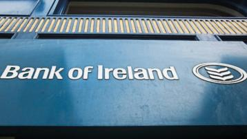 Bank confirms temporary closure of three branches in Donegal