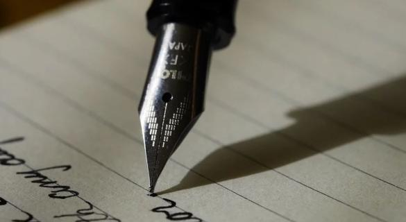 Donegal primary school students invited to participate in free creative writing workshops