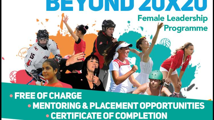 Friday deadline for places on programme aimed at increasing women's participation in sport in Donegal